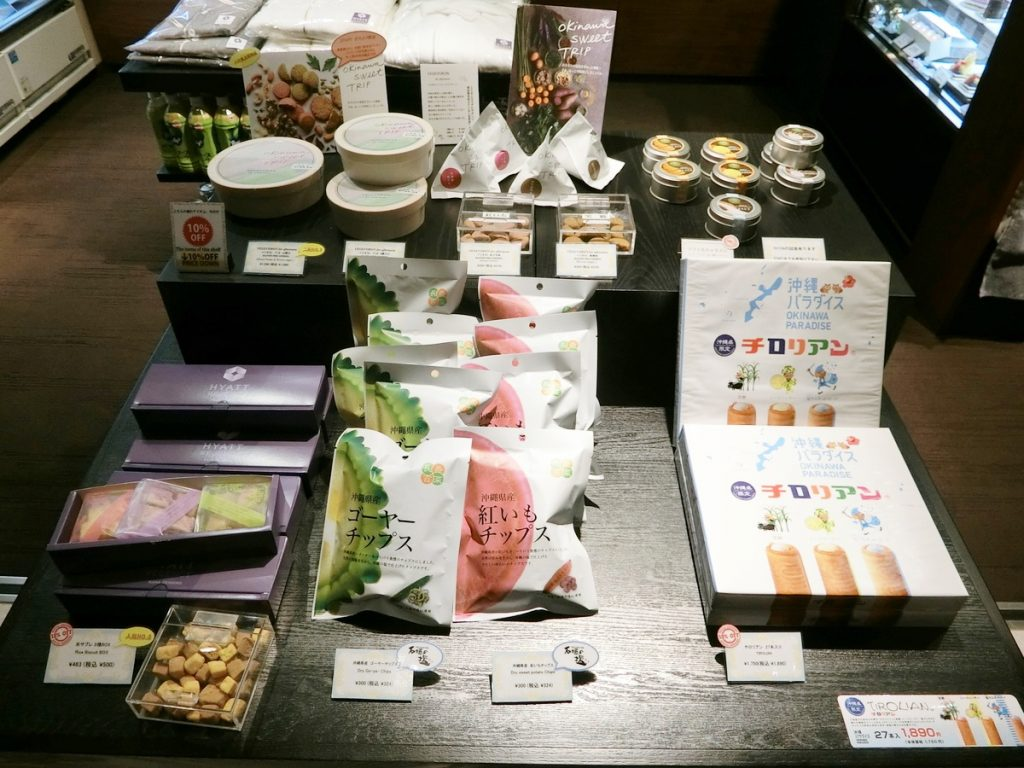 沖縄県産のお土産品のお菓子