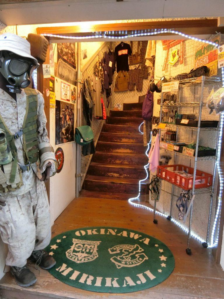 沖縄ミリカジ入口