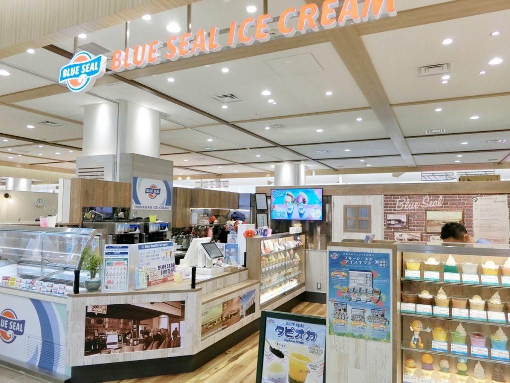 サンエーパルコシティのブルーシールアイスクリーム