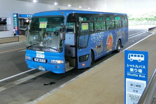 サンエーパルコシティ PARCO CITY は無料シャトルバスでのアクセスが便利!