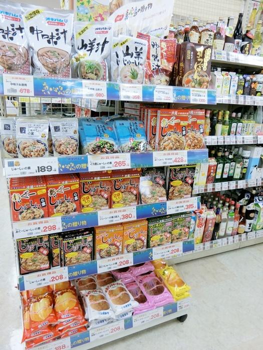 沖縄料理インスタント食品コーナー
