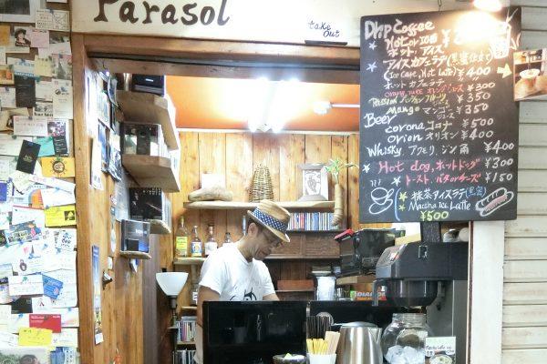 CafeParasol カフェパラソルは国際通り裏路地のおすすめカフェ
