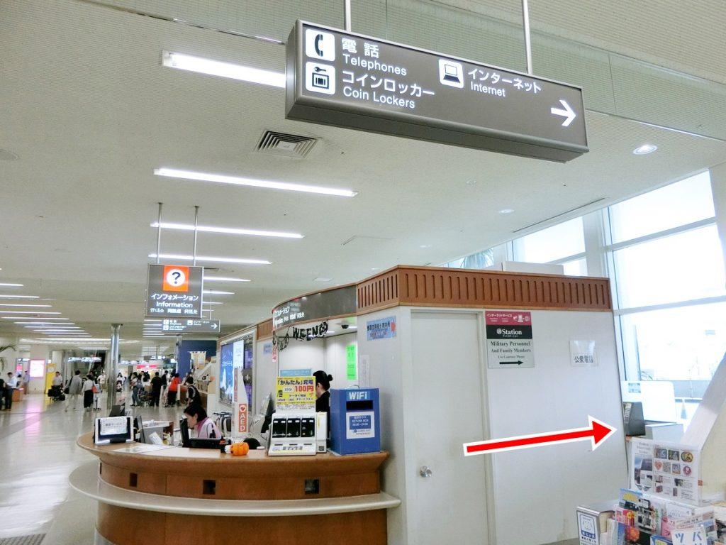 那覇空港1階コインロッカー