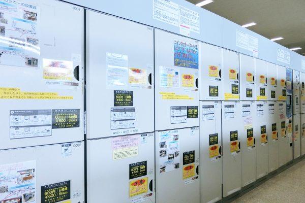 那覇空港のコインロッカー・一時預かり所(料金・サイズ・場所など)