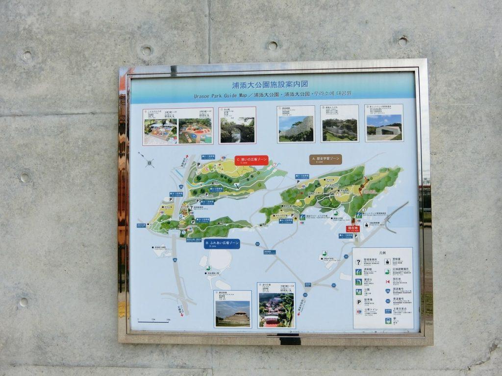 浦添大公園施設案内図