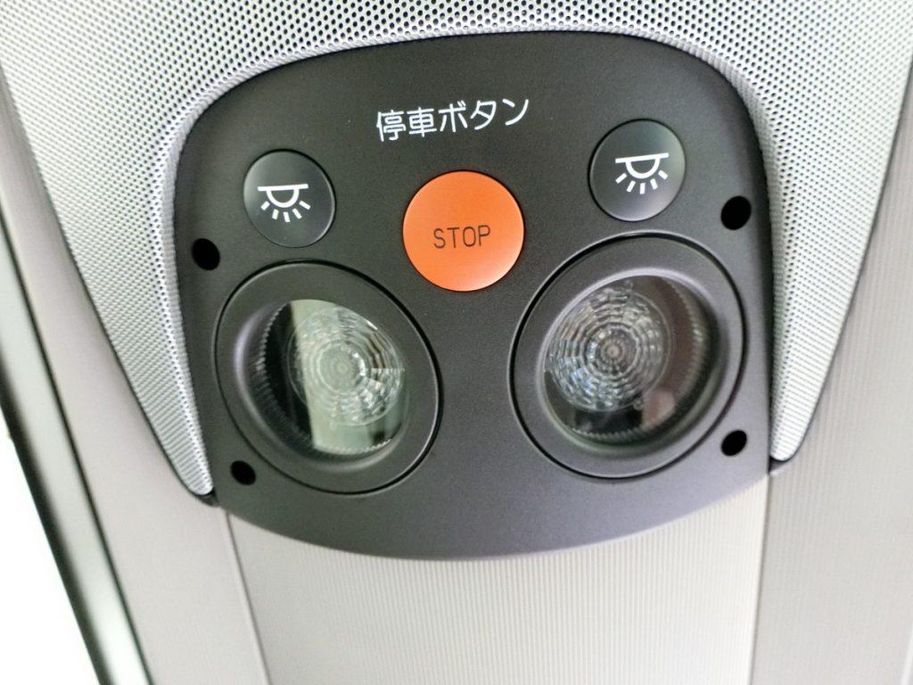 停車ボタン