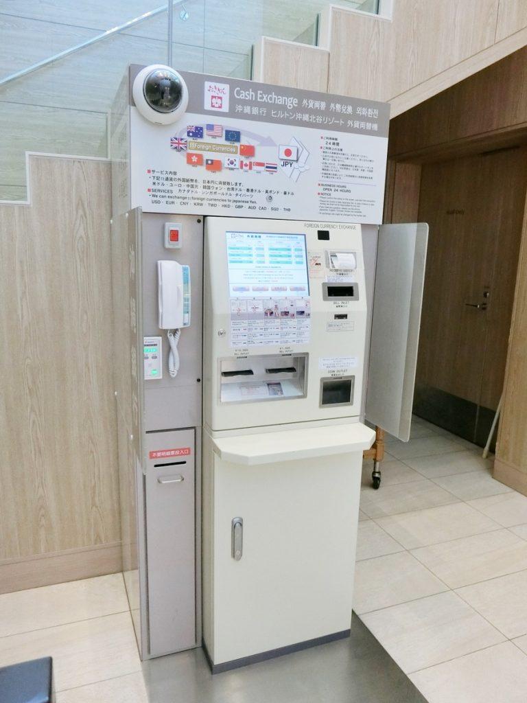 沖縄銀行両替機