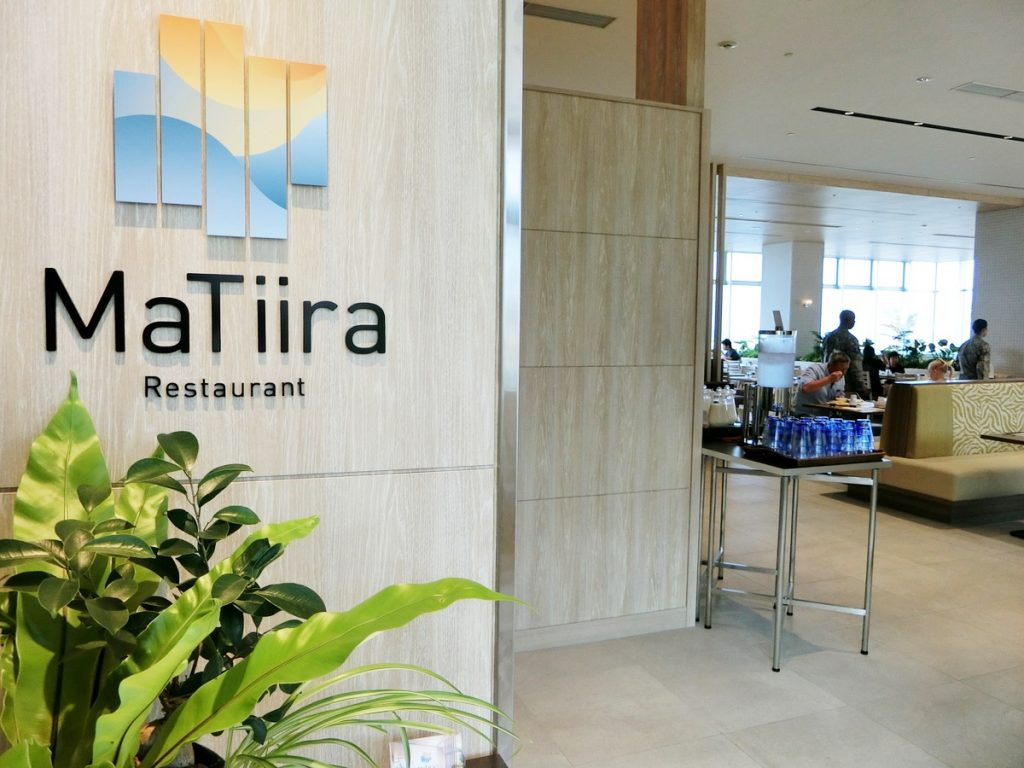 レストラン マティーラ