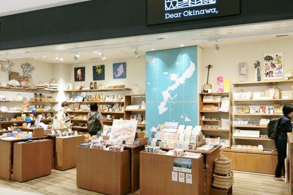 那覇空港 新国際線ターミナルの新しいショップ・店舗情報【沖縄のお土産選びにもおすすめ】