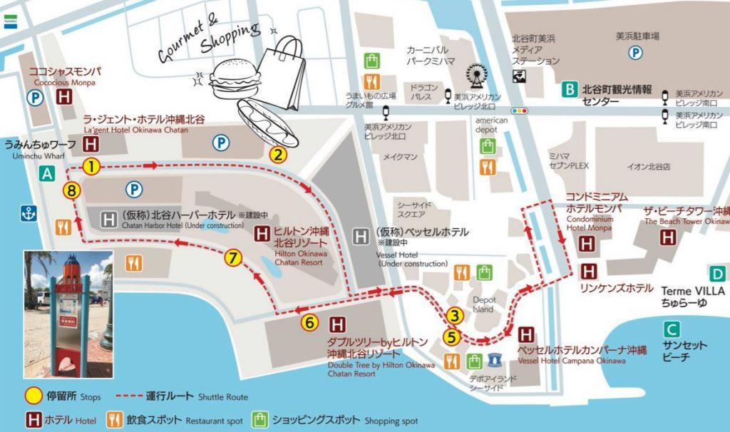 美浜シャトルカートマップ